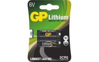 Foto lithiová baterie GP 2CR5, 1 ks v blistru