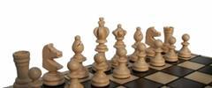 dřevěné šachy turistické Olympijské malé 122B mad